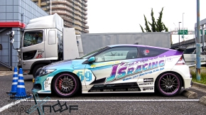 J's Racing CRZ 1680
