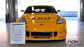 B-MAX2