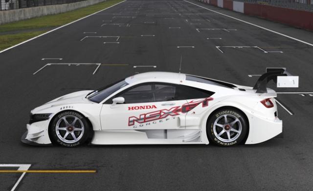 Honda-NSX-GT-concept-06