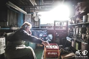 garagework25