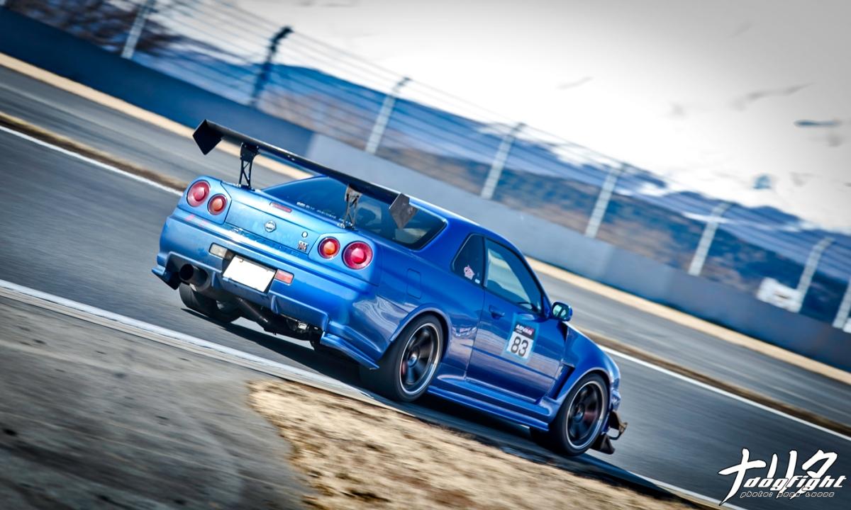Encounter: Osaka's Auto Select